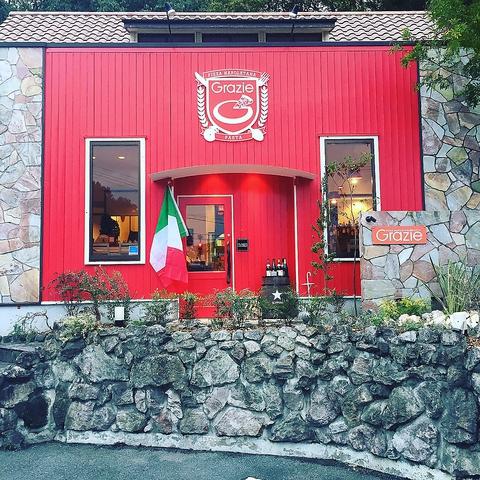 Grazie(グラッツィエ) 西庄店 ピザとパスタのお店 イタリアン