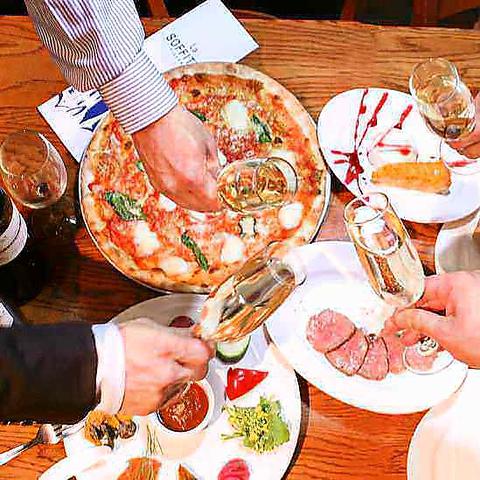 【食べ放題コース】4種のピッツァ食べ放題パーティープラン 90分飲み放題付
