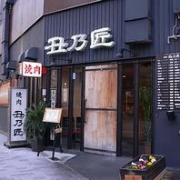 阪神福島 徒歩2分・新福島駅 徒歩5分です