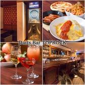 Darts Bar TOPROCK
