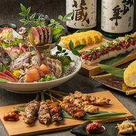 落ち着いた雰囲気で楽しむ【九州料理】創作料理満載