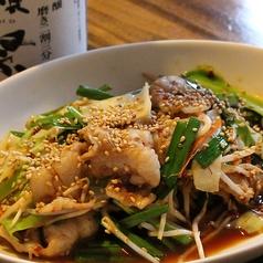 ぶた肉スタミナ炒め/ぶた肉キムチ炒め