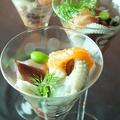 料理メニュー写真お魚のマリネ風