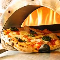 窯焼きピザは全19種類!焼き立てはサクサクもちもち♪