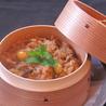 中華麺食堂 かなみ屋のおすすめポイント2