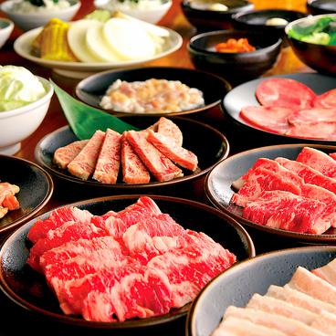 焼肉屋さかい 裾野店のおすすめ料理1