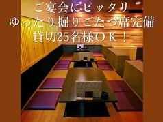 もつ鍋としゃぶしゃぶ 地鶏と鍋の居酒屋 宮崎 小倉店の雰囲気1