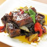 台湾料理 聚仙閣のおすすめ料理2
