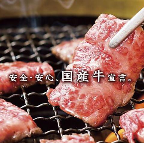 """""""焼肉 スエヒロ館 座間店"""""""