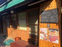 三松食料品店の写真
