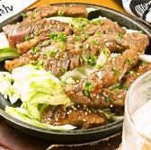 居酒屋かあさん 田町店のおすすめ料理2