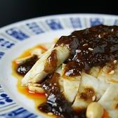 クインメリー QUEEN MERRY china 新横浜店のおすすめ料理3