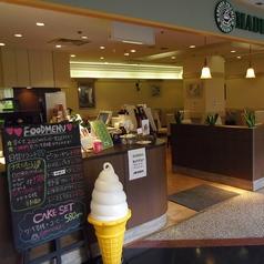 マジソンプレミアムコーヒー福田屋鹿沼店の写真