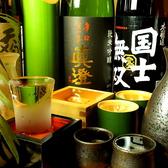北前航路の全国各地の地酒をご用意しております。高田屋こだわりの美酒を是非。