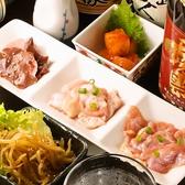 しちりん 炙 ABUのおすすめ料理3