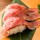 ■ 米沢牛の大とろ寿司 (3貫)