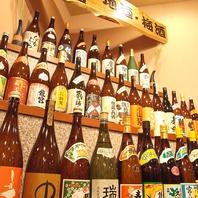日本酒、焼酎多数取り揃えております。