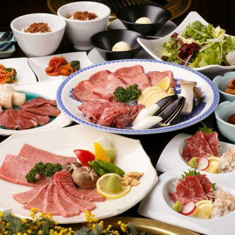 ◆ホットペッパー限定◆≪豪華黒毛和牛焼肉コース≫お料理14品 2h飲放付♪6500円→6000円