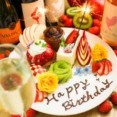 バースデー・各種お祝い・歓迎会・送別会に、特製デザ盛りプレートプレゼント!!