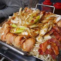 焼肉 もつ鍋 チリトリ焼 ふじののおすすめ料理1