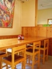 うどん一屋 飯山店のおすすめポイント3