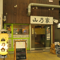 京橋駅から徒歩8分でアクセス◎