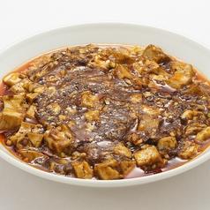 陳麻婆豆腐セット 小盆