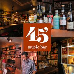 music bar ミュージックバー 45の写真