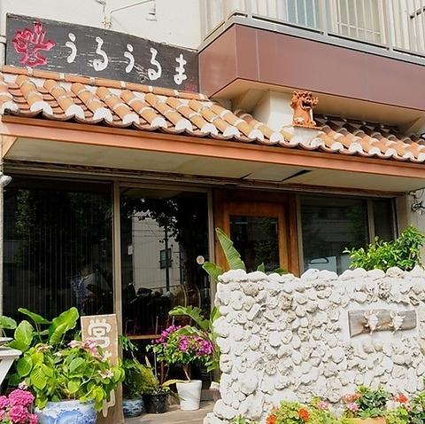 元町・中華街駅より徒歩5分、横浜の町で本格沖縄料理が味わえる店!