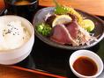 【ランチにおすすめ】カツオのタタキ定食1200円