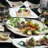 月 関内本店のおすすめ料理2