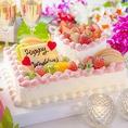 【ウェディングケーキもご用意】結婚式2次会、貸切パーティーに!