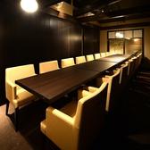 完全個室空間。16名様利用可。