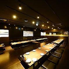 九州小町 刈谷駅前店のおすすめ料理2