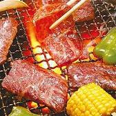 焼肉五苑 三木店のおすすめ料理3