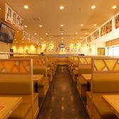 回転寿司 吉丸水産の雰囲気3