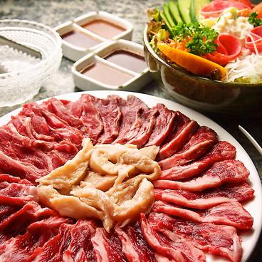 勝滝 希望ヶ丘のおすすめ料理1
