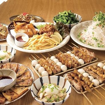 備長扇屋 北岡崎店のおすすめ料理1