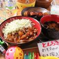 料理メニュー写真【お子様セットメニュー☆】お好きな丼ぶり+焼き鳥1本+セットドリンク+おもちゃ付!