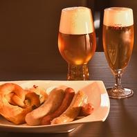 ビールにぴったりのお料理をご提案します!!