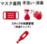 くいもの屋 わん 藤沢 プライムビル店のおすすめポイント1