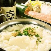 黒木屋 銀座一丁目のおすすめ料理2