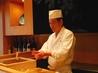 鮨 ふるかわのおすすめポイント3