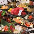 燻製と焼き鳥 日本酒の店 Kmuri-ya けむりやのおすすめ料理1