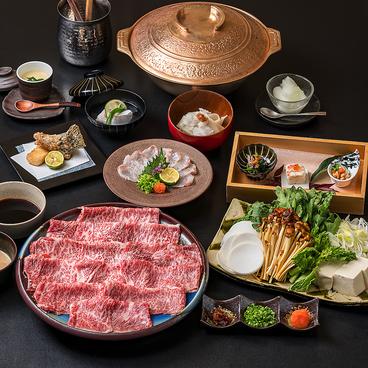 響 赤坂店のおすすめ料理1