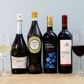 【ワイン】イタリアン産を中心にワインをご用意。お好みや料理に合わせて、オススメをご紹介させて頂きます。