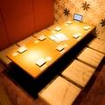 ◆8名様~10名様向けのお席◆女子会や合コンにオススメのお席♪最大10名様をご案内できる掘りごたつ完備の個室席です。まとまった空間がプライベートなシーンに最適◎大部屋のご利用には早めのご予約がおすすめです。お席のみのご予約も承っております。