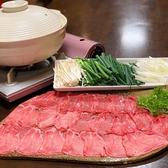 ごはんばー イマジン 長浜インター店のおすすめ料理3