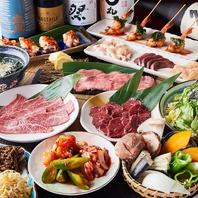 和牛焼肉食べ放題コース2500円~!