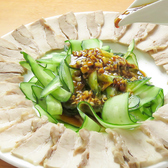 台湾料理 聚仙閣のおすすめ料理3